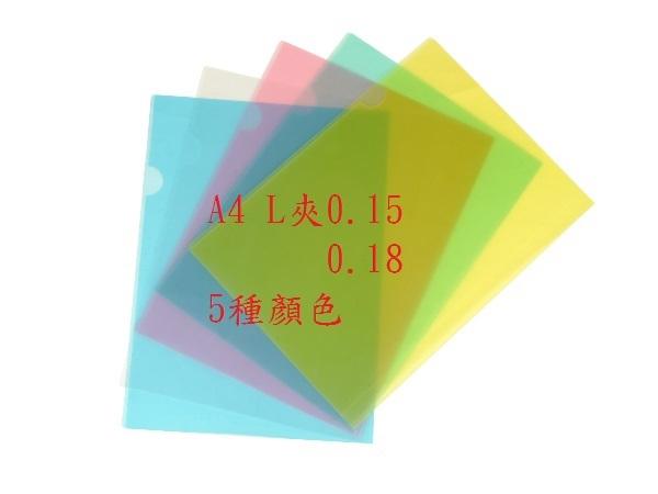 塑膠品 L .Q. U 型夾11孔內頁_170509_0009.jpg