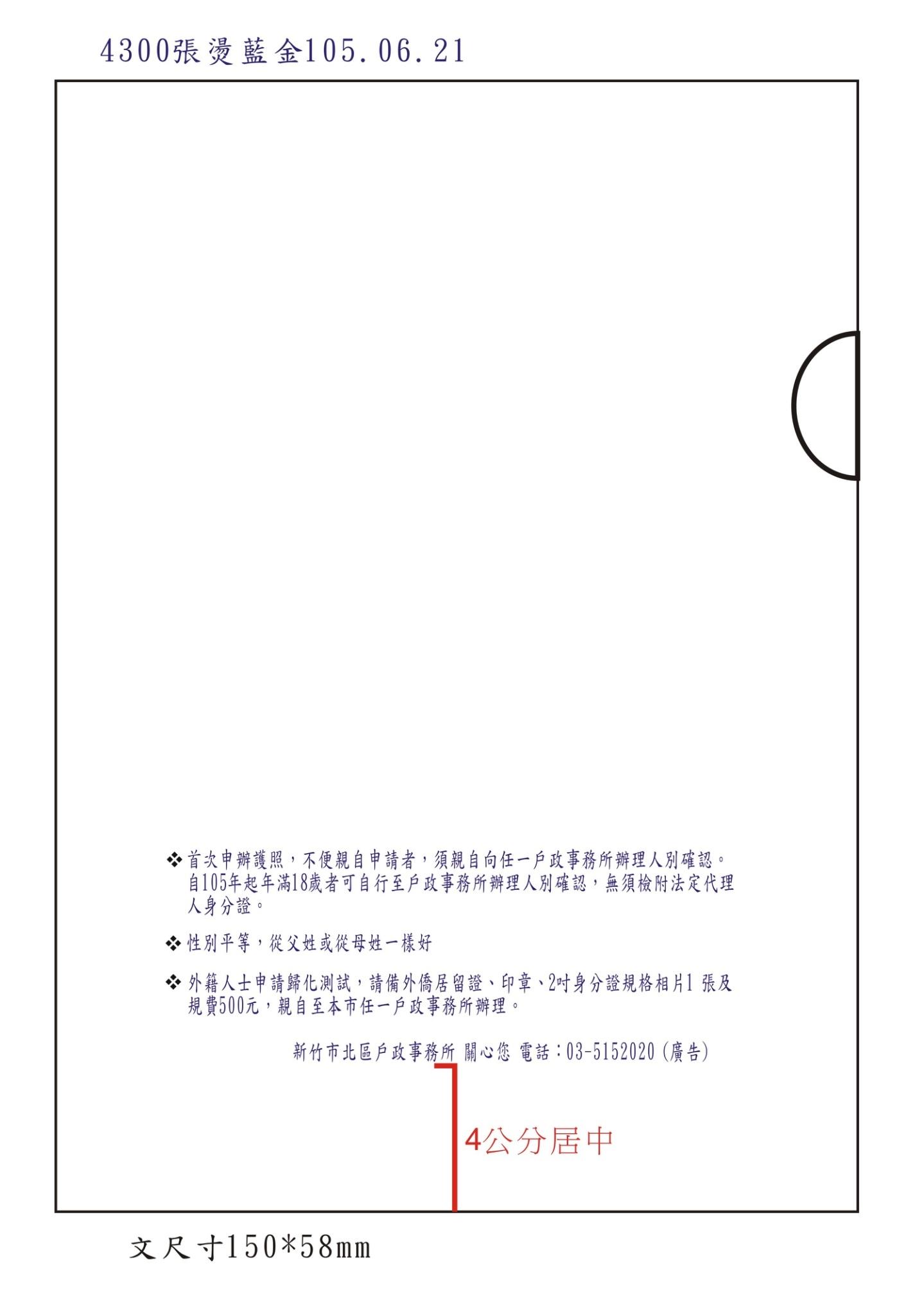 塑膠品 L .Q. U 型夾11孔內頁_170509_0004.jpg