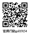 019154_官網行動go.jpg