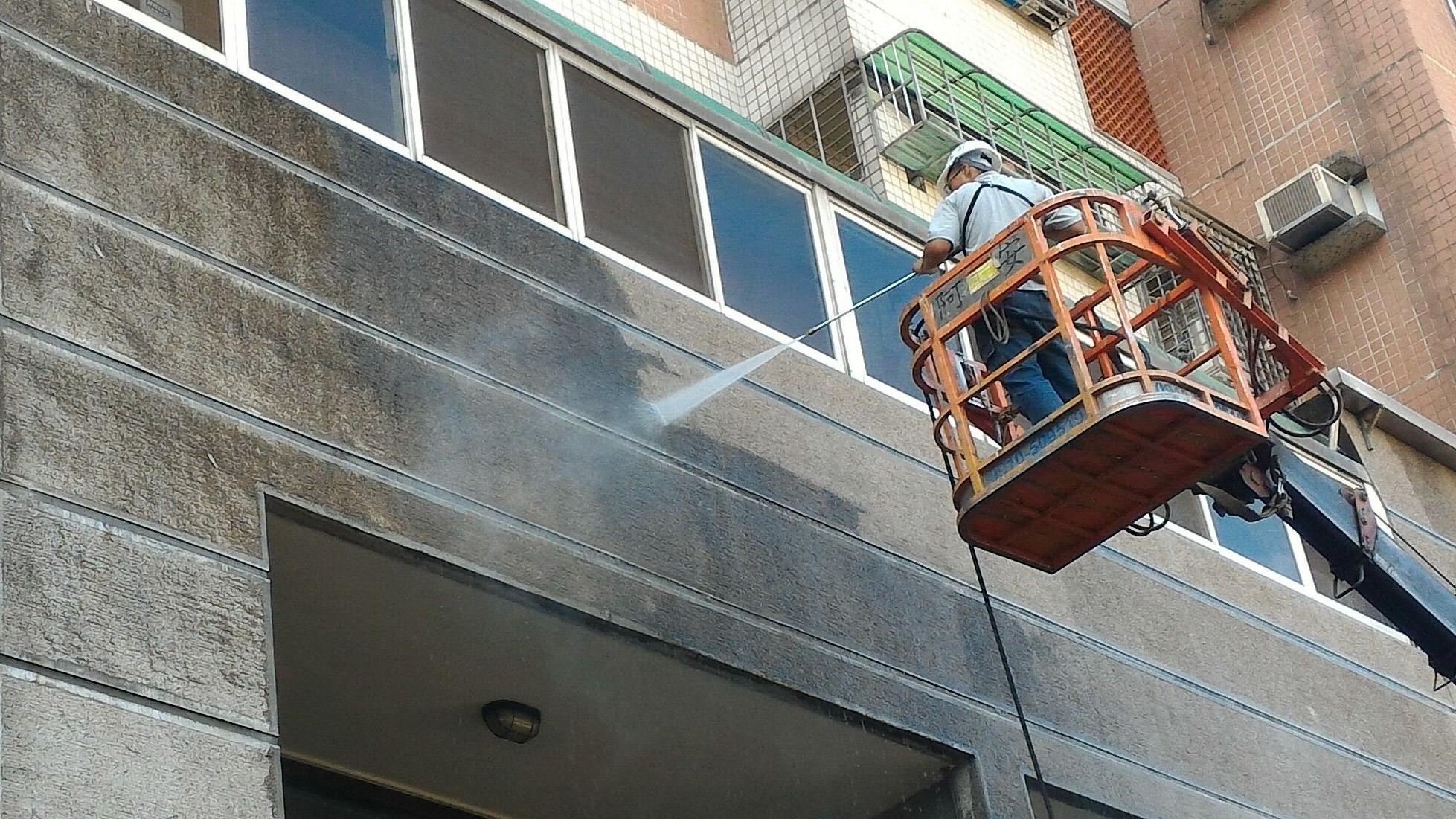 外牆清洗.jpg