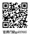 019165_官網行動go.jpg