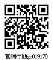 019170_官網行動go.jpg