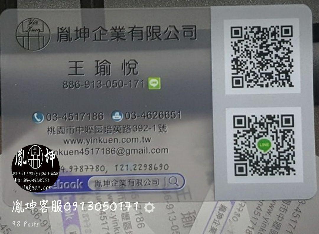 21752956_1707707262582157_5395208203393660401_o.jp