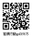 019175_官網行動go.jpg