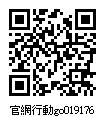 019176_官網行動go.jpg