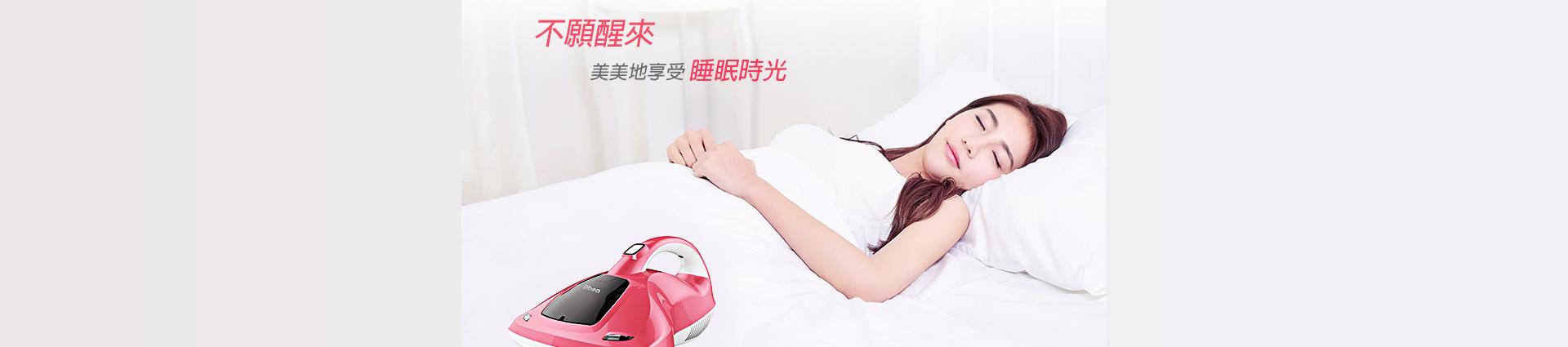 台灣Dibea地貝吸塵器l掃地機器人