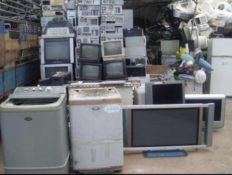 家電收購.png