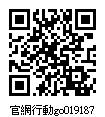 019187_官網行動go.jpg