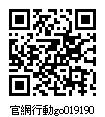 019190_官網行動go.jpg