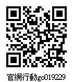 019229_官網行動go.jpg