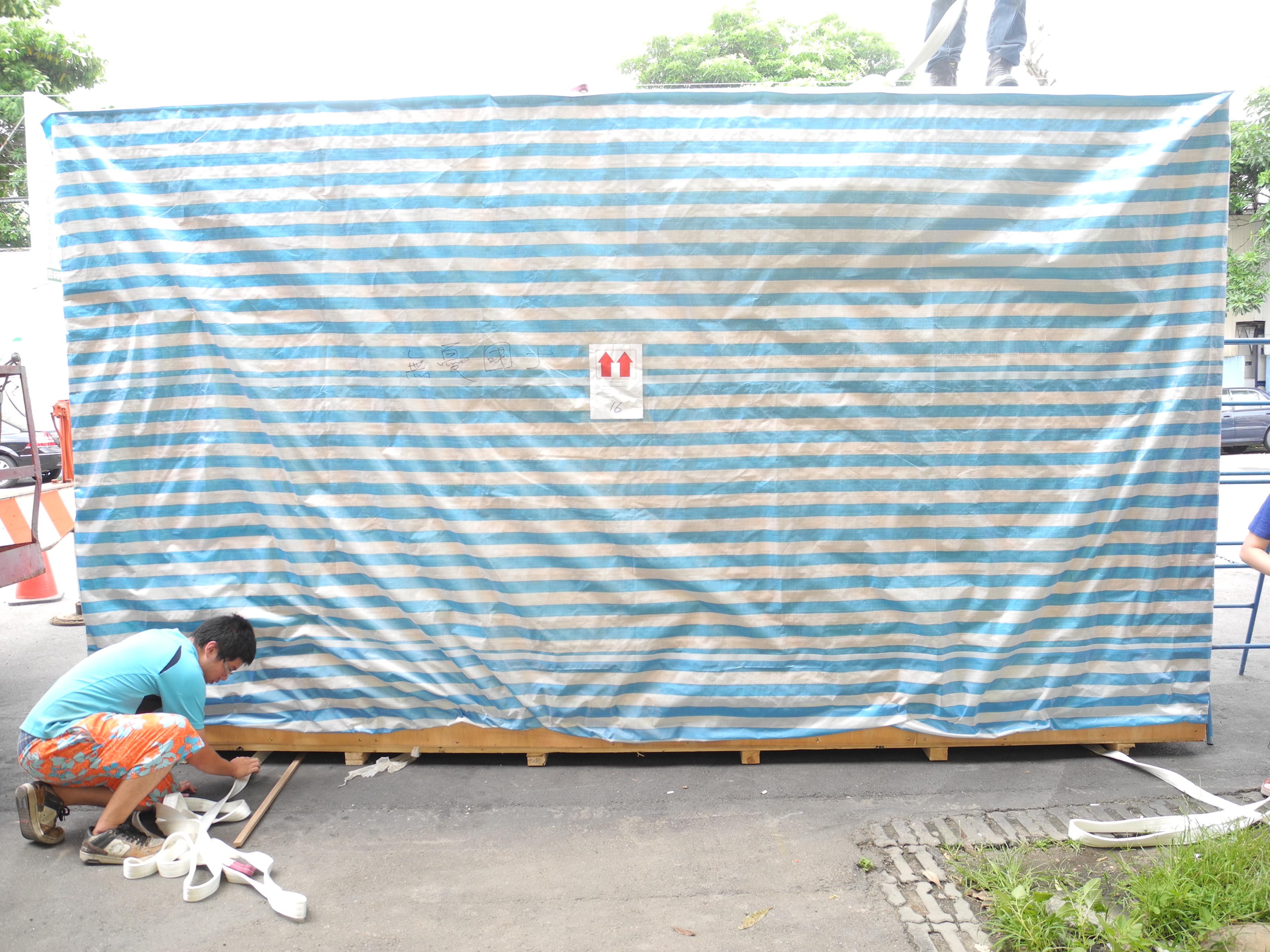 全罩式防水帆布包裝 (4).JPG