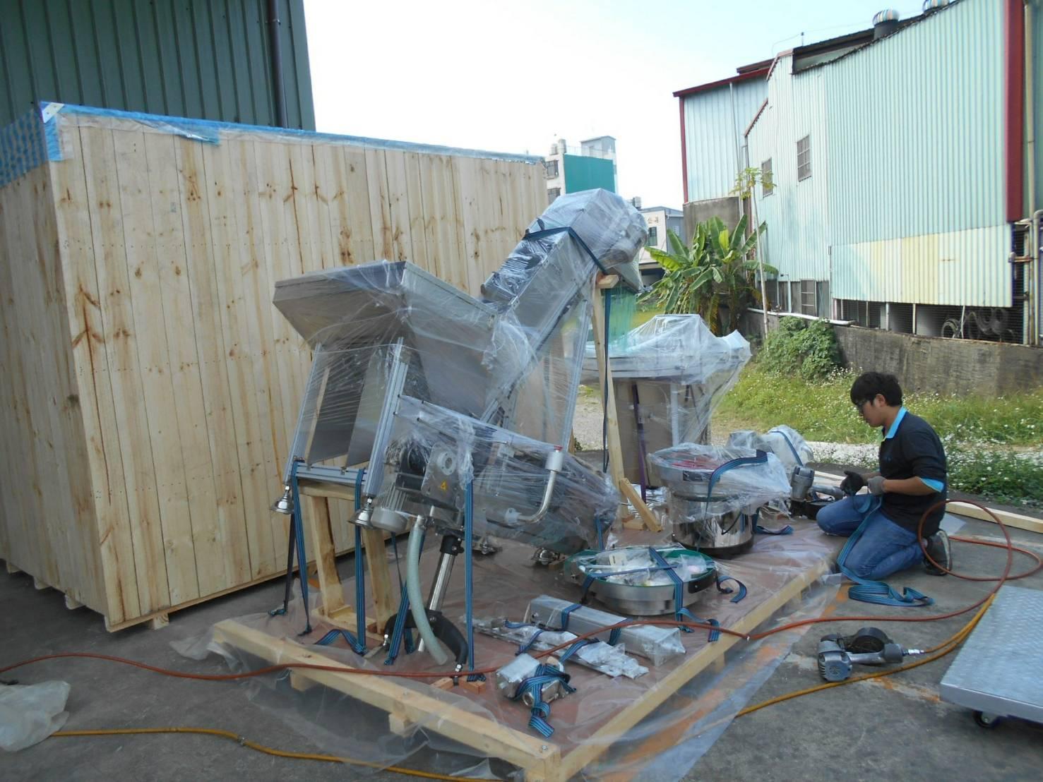機械固定包裝01.JPG