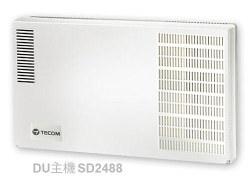 SD-2488-main.jpg