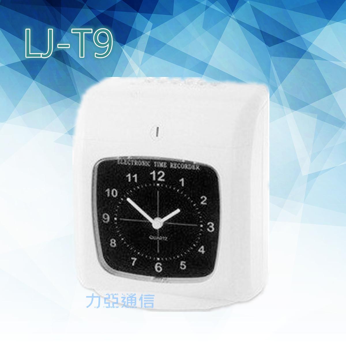 lj-t-9-_副本.jpg