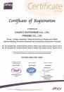 ISO 9001證書