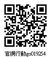 019254_官網行動go.jpg