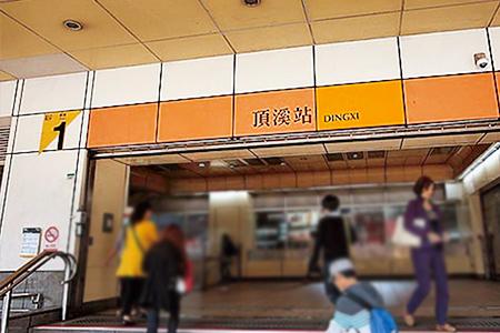 新北市永和嘉家旅店近捷運站.jpg