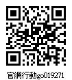 019271_官網行動go.jpg