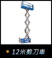 舜盈機能main_09.png