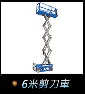 舜盈機能main_03.png