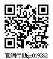 019282_官網行動go.jpg
