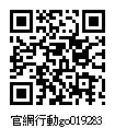 019283_官網行動go.jpg