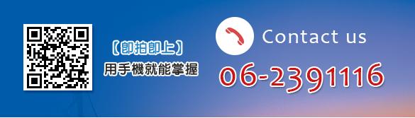 瑞慶banner台灣新聞電子媒體記者協會_11.png