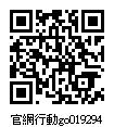 019294_官網行動go.jpg