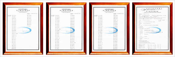 經濟部商品檢驗登錄證.jpg