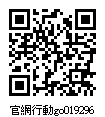 019296_官網行動go.jpg