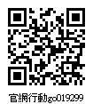 019299_官網行動go.jpg