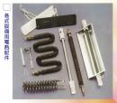 各式設備用電熱配件