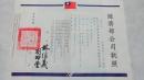 福騏水電_170524_0010