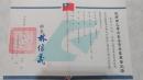 福騏水電_170524_0014