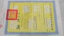 福騏水電_170524_0013