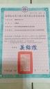 福騏水電_170524_0033