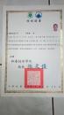 福騏水電_170524_0045