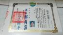 福騏水電_170524_0048