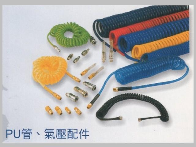 PU管、氣壓配件.jpg