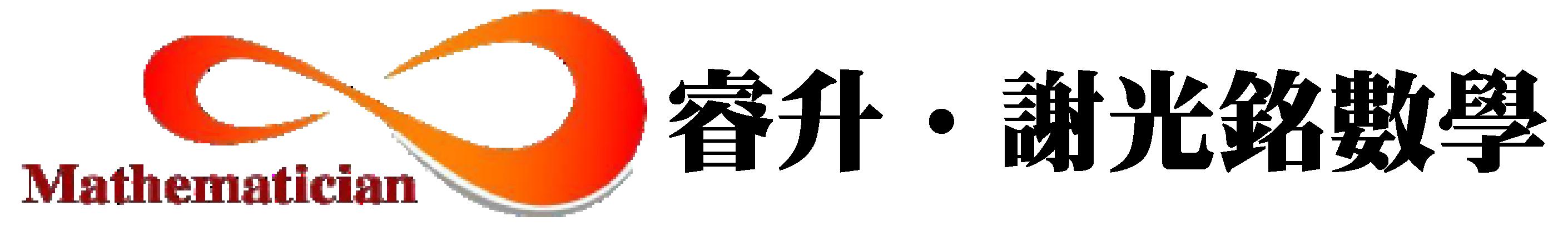 睿升logo-01.png