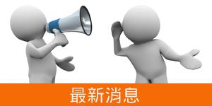 INDEX-台北市私立睿升文理短期補習班1-6.png