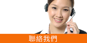 INDEX-台北市私立睿升文理短期補習班1-7.png