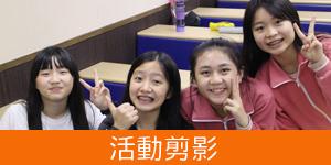 INDEX-台北市私立睿升文理短期補習班1-5.png