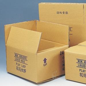 各種內外紙箱(三層、五層)