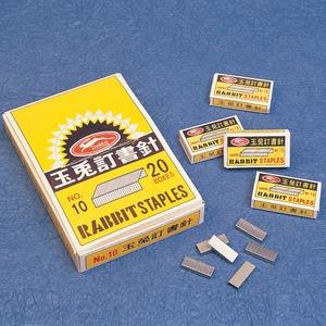 1號3號10號..訂書針、各類工業用針