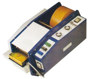 全自動沾水膠帶機 CB-500