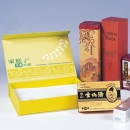 各種彩色紙盒(硬紙盒)