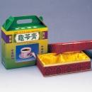 精美彩色硬盒