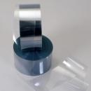 藥用PVC(聚氯乙烯)