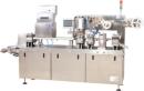 全自動壓空成型泡塑包裝機(PTP) CB-1300